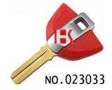 宝马摩托车钥匙外壳(红色)