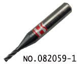A5/A7/A9数控钥匙机原厂铣刀(T60-E20-P)