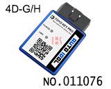 丰田-4D(G/H)OBD 芯片钥匙编程器