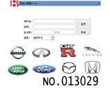 日产、福特、马自达、本田、路虎、捷豹等汽车密码计算器