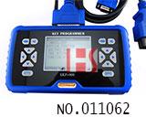SKP-900汽车芯片/遥控钥匙匹配仪