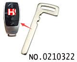 17款奔驰汽车智能卡小钥匙