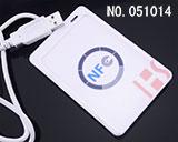 S50/M1高频IC感应扣,卡读写器