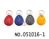 HID专用拷贝彩色感应扣(套装)