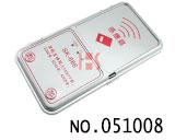便携式ID感应卡,圈拷贝器