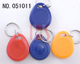 彩色ID感应扣(4件套装)