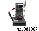 复式夹具立式铣齿钥匙机(欧款精密型):L2