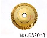 文兴100-F,100-G卧式双头钥匙机平铣刀