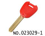 本田摩托车立铣钥匙外壳(红色)