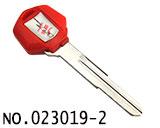 铃木摩托车芯片钥匙(红色,右槽)