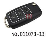 B系列-大众款三键遥控子机(B01/至尊款/黑色)