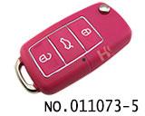 B系列-大众款三键遥控子机(B01/至尊款/粉红色)