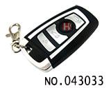 新宝马款折叠匙固定码对拷三键遥控器(315MHZ)
