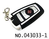 新宝马款折叠匙固定码对拷三键遥控器(433MHZ)