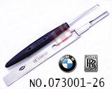 宝马5系7系,劳斯莱斯汽车锁定位盲开器(HU100R)