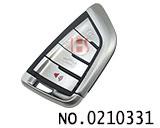 新款宝马汽车刀型款四键智能遥控匙(315频率)