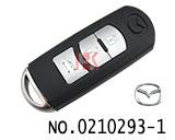 新款马自达CX5,阿特兹等汽车智能遥控匙壳
