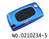 标致汽车3键遥控折叠匙铝合金壳(蓝色/0536/HU83)