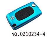 标致汽车3键遥控折叠匙铝合金壳(青色/0536/HU83)