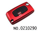 雪铁龙汽车3键遥控折叠匙铝合金壳(红色/0523/HU83)