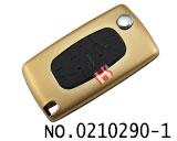雪铁龙汽车3键遥控折叠匙铝合金壳(金色/0523/HU83)