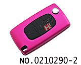 雪铁龙汽车3键遥控折叠匙铝合金壳(玫红色/0523/HU83)