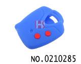 宝腾汽车二键遥控器硅胶套(蓝色)