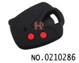 宝腾汽车二键遥控器硅胶套(黑色)