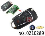 别克新君越,新GL8汽车五键折叠遥控改装匙壳
