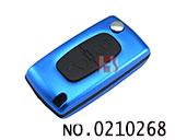 标致汽车2键遥控折叠匙铝合金壳(蓝色/0536/HU83)