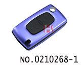 标致汽车2键遥控折叠匙铝合金壳(紫色/0536/HU83)