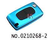 标致汽车2键遥控折叠匙铝合金壳(青色/0536/HU83)