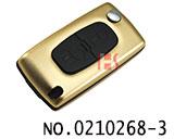 标致汽车2键遥控折叠匙铝合金壳(金色/0536/HU83)
