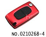 标致汽车2键遥控折叠匙铝合金壳(红色/0536/HU83)