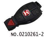 奔驰汽车原厂BGA四键智能卡钥匙上盖