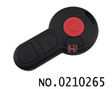 大众汽车3+1键遥控器壳