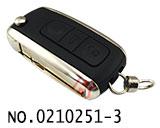 宾利款途锐无钥匙启动ID46电子芯片遥控钥匙/433Mhz