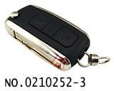 宾利款奥迪A8无钥匙启动ID46电子芯片遥控钥匙/433Mhz HU66
