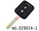 尼桑汽车两键遥控匙壳(无标)