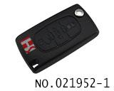 标致汽车三键遥控折叠匙壳(带电池夹)