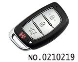 现代IX25 IX35等汽车三键智能遥控匙壳