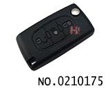 标致汽车三键遥控折叠匙壳(中间灯按键)