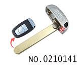 长城H5,H6汽车智能卡小钥匙