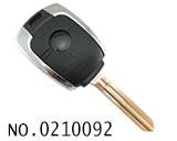 双龙汽车二键遥控匙壳(无标)