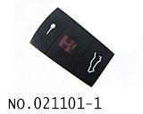 凯宴汽车遥控器二键按键胶皮