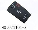 凯宴汽车遥控器三键按键胶皮