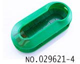 菲亚特汽车遥控折叠匙外壳(绿色)
