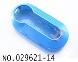 菲亚特汽车遥控折叠匙外壳(灿蓝色)