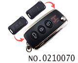 保时捷汽车2-3键遥控改装宾利款折叠匙壳