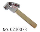 雪铁龙C2汽车智能卡小钥匙